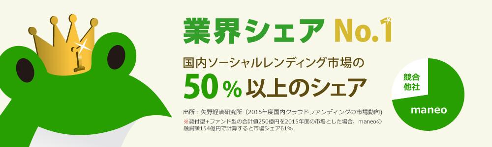 https://www.maneo.jp/common2/images/bk4/img_mainvisual3.jpg