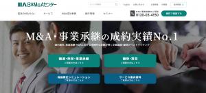 M&A_比較_日本M&Aセンター