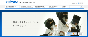 M&A_比較_株式会社フォーバル
