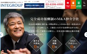 M&A_比較_インテグループ株式会社