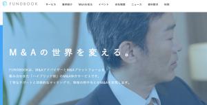 M&A_比較_FUNDBOOK