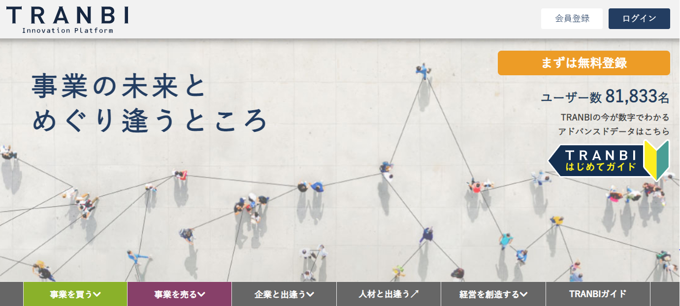 M&A 神奈川 TRANBI(トランビ)