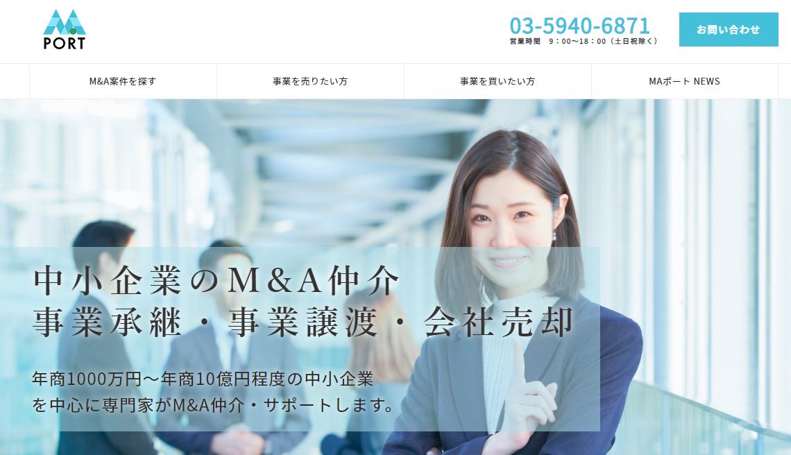 M&A マッチングサイト 比較 M&A PORT (MAポート)