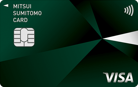 クレジットカード_学生_NL