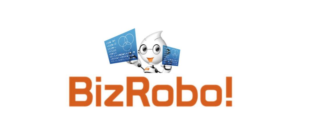 自動化ツール_おすすめ_BizRobo