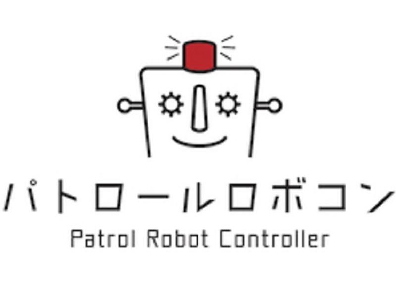 自動化ツール_おすすめ_パトロール
