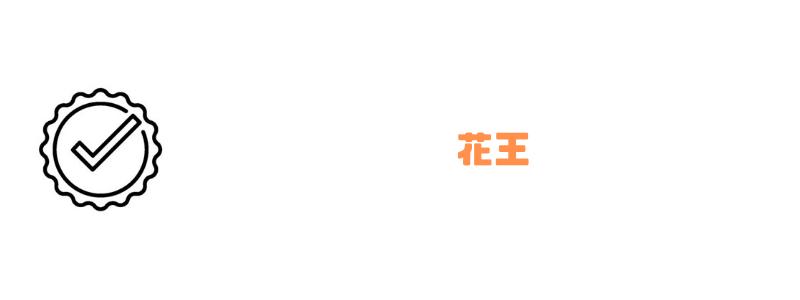 ホールディングス化_花王