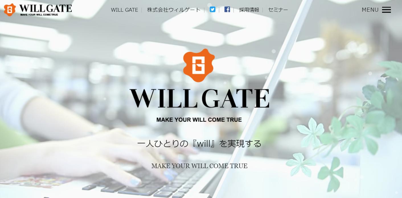 IT業界_MandA_おすすめ_仲介会社_Willgate MandA