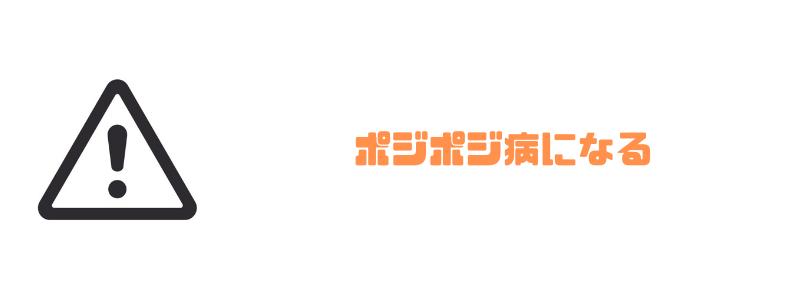 FX_初心者_稼ぎ方_ポジ