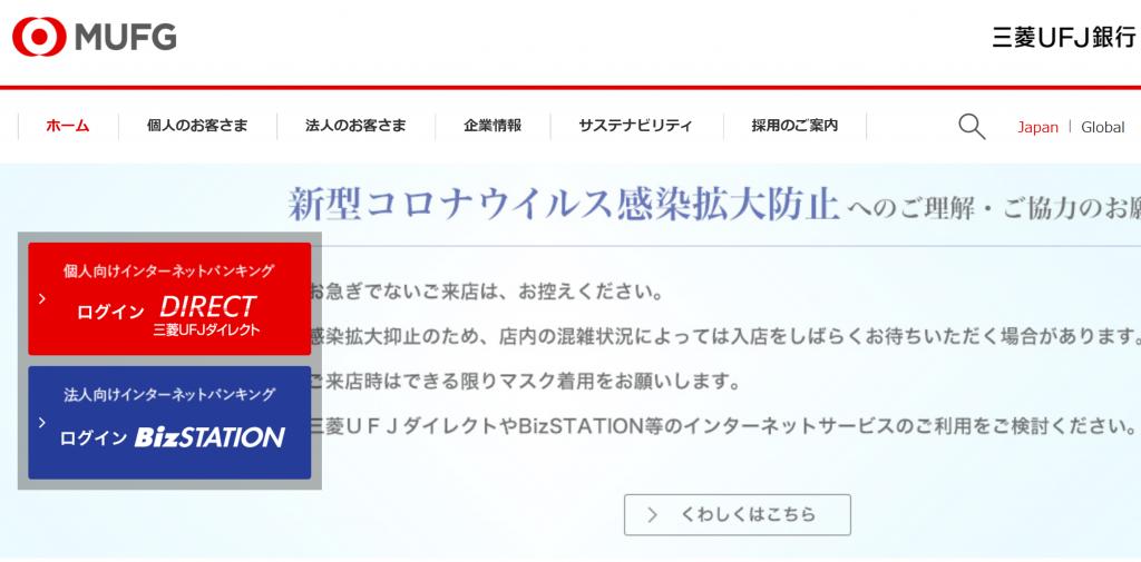 MAコンサル_比較_<span class=