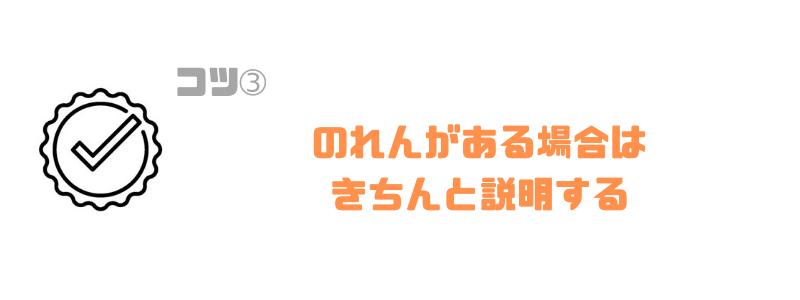 銀行_MA_のれん