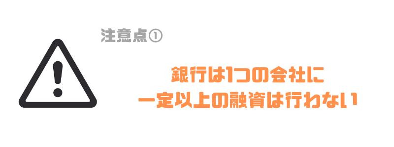 銀行_MA_一定