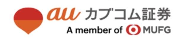 auカブコム証券_ロゴ