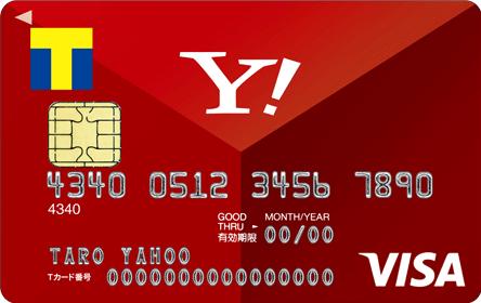 YAHOO!Japan カード