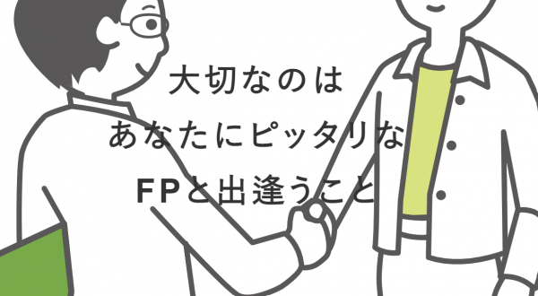 LifeR_人気のがん保険