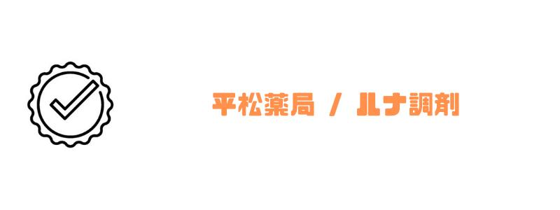 日本MAセンター_平松
