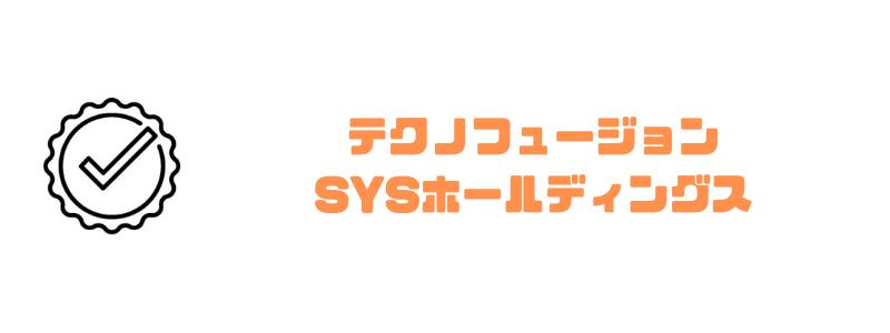 日本MAセンター_テクノ