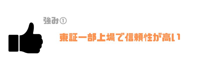 日本MAセンター_一部