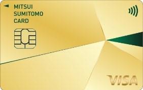 三井住友カードゴールド(NL)_visa