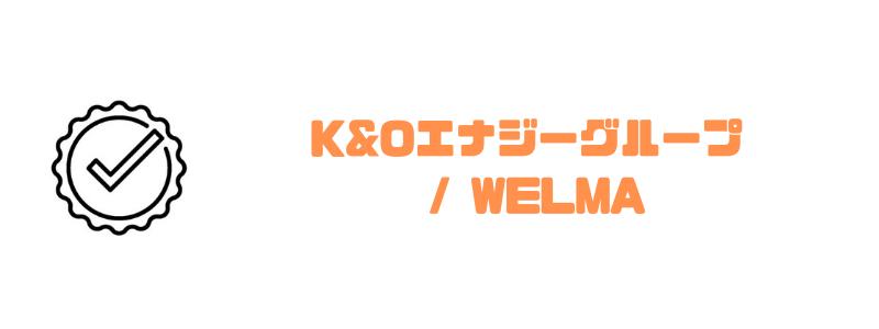 千葉_M&A_KO