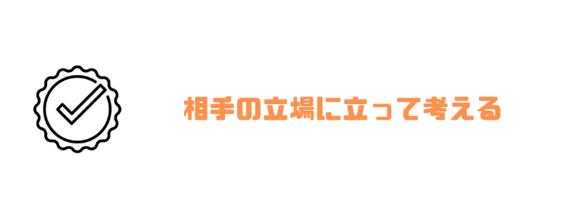 年収700万円_相手