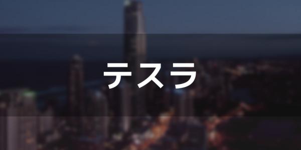 CFD_おすすめ_FX