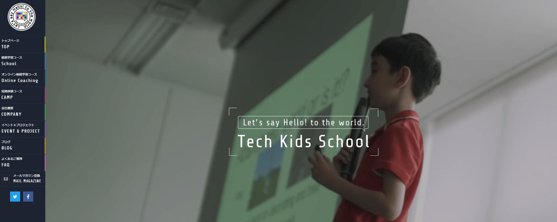 プログラミングスクール_子ども_おすすめ_tech_kids_school