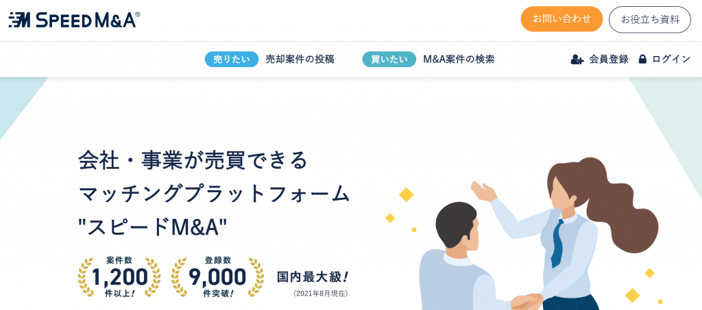 東京_MA_SPEED