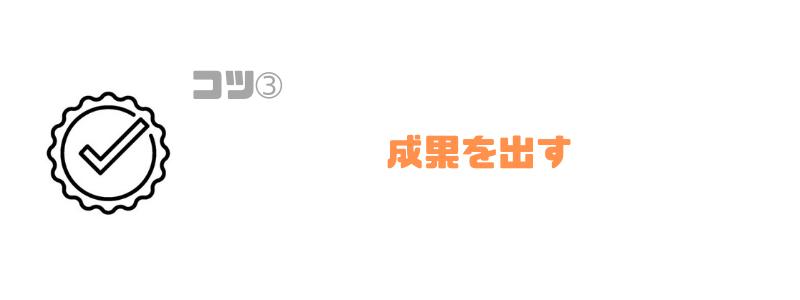 アクセンチュア_年収_成果