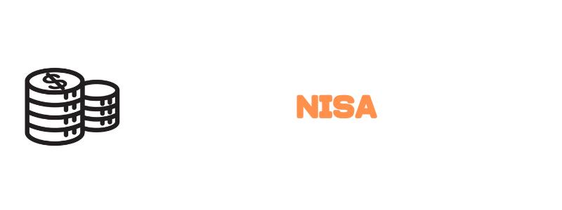 年収500万_NISA
