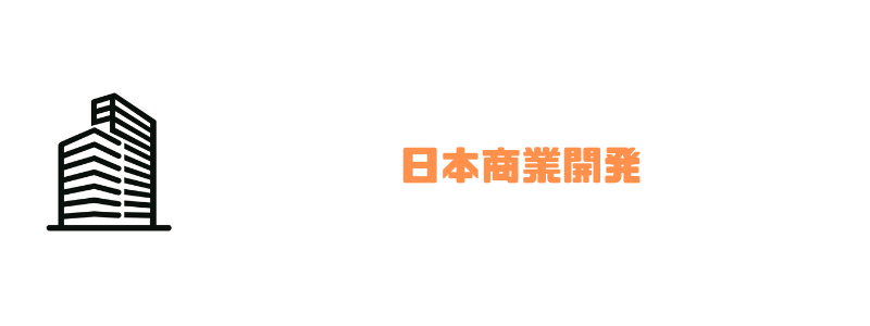 年収ランキング_日本産業開発