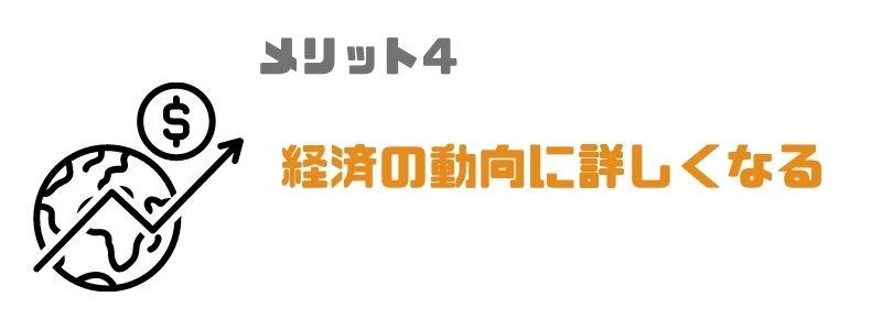 fx_副業_動向